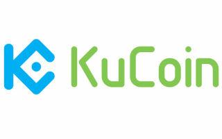 Kucoin — обзор криптовалютной биржи