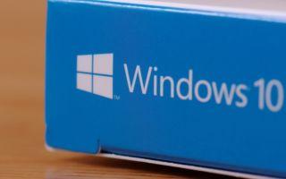 Оптимизация и настройка Windows 10 для фермы